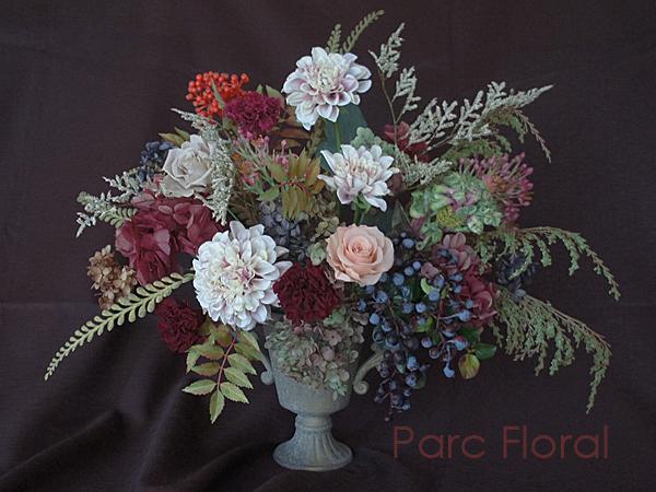 a-033-1-parc-floral