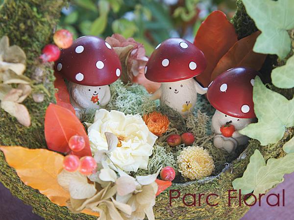 a-035-2-parcfloral