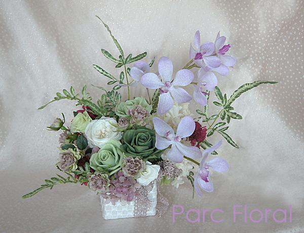 a-031-1-parc-floral