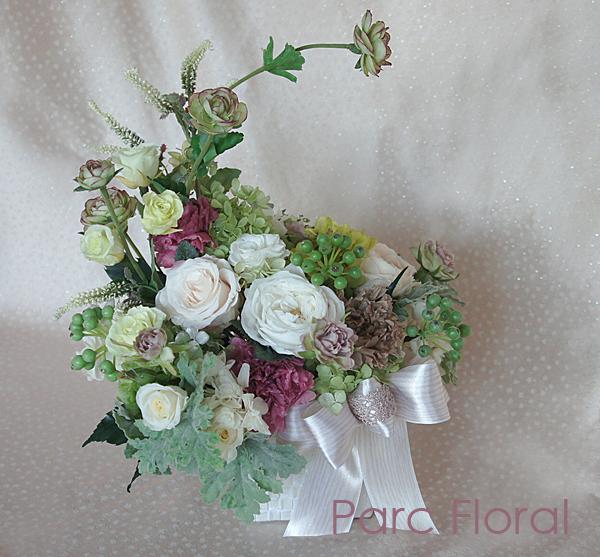 a-032-1-parc-floral