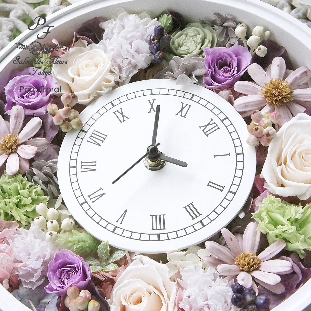 プリザーブドフラワーを入れた華やかな花時計 ピンクパープル系