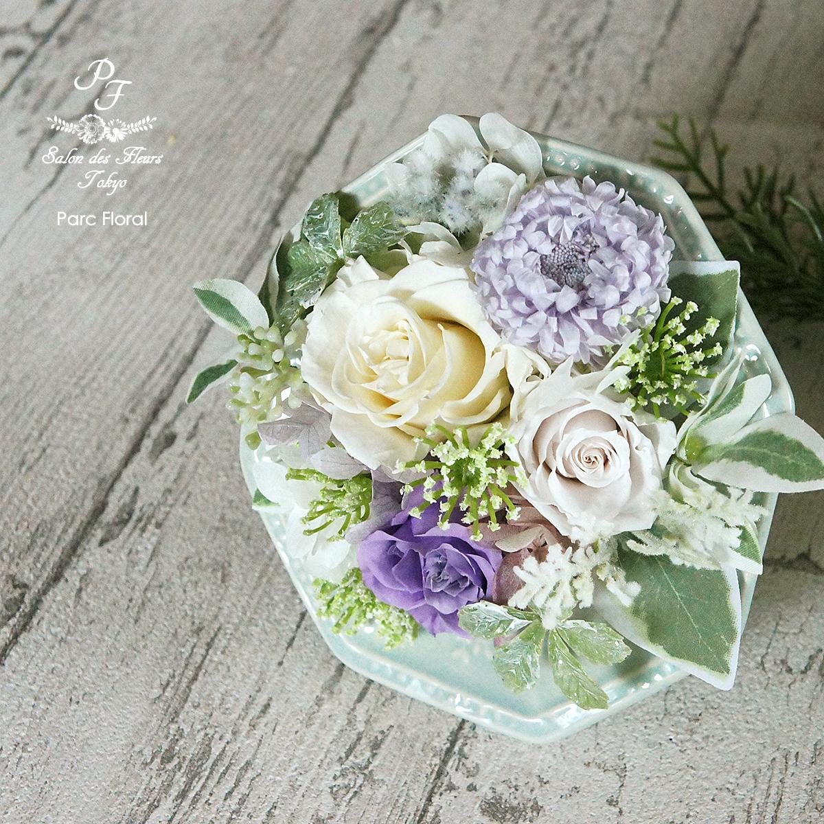 プリザーブドフラワーのお供えの花 パープル系ローズ
