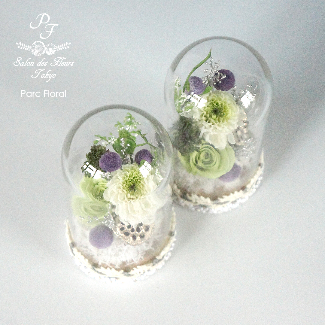 ガラスドームに入ったプリザーブドフラワーのお供えの花
